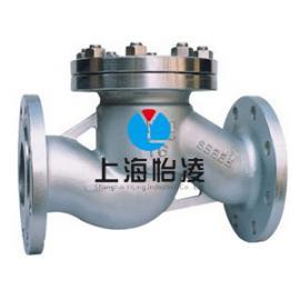 氨用阀门/氨用止回阀价格|上海怡凌H41N升降式氨用止回阀