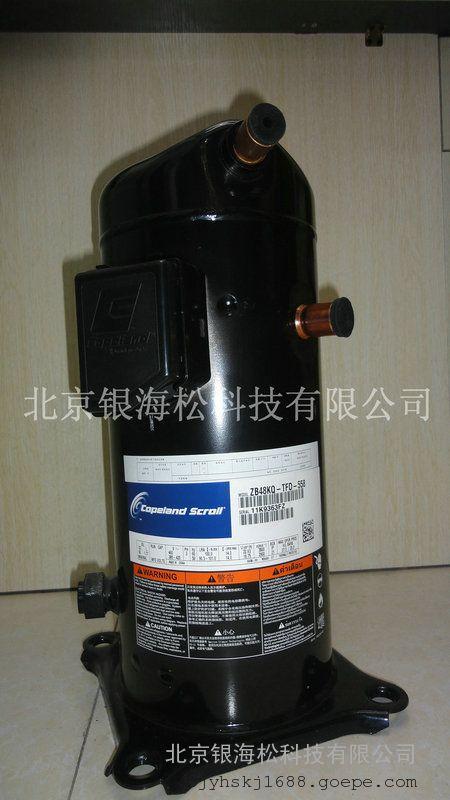 谷轮压缩机ZB38KQ-TFD-558