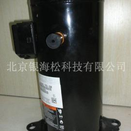 谷轮压缩机ZB48KQ-TFD-558