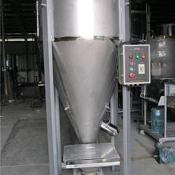立式粉体混料机供应