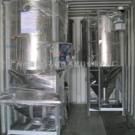 苏州塑料立式搅拌机 不锈钢颗粒立式搅拌厂家直销