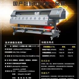 四头高速热升华打印机厂家