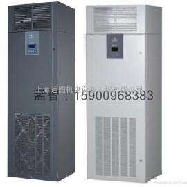 维护保养机房空调&机房空调维护保养&艾默生机房空调