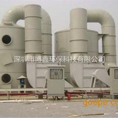 专业生产供应废气净化塔、喷淋塔、填料塔、尾气吸收塔