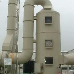 厂家直销玻璃钢废气洗涤塔 玻璃钢净化塔