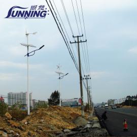 风光互补路灯照明系统100W