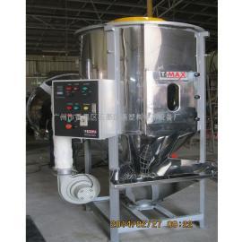 混合干燥机广州厂家批发 不锈钢塑料混合干燥机