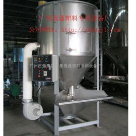 颗粒立式干燥混料机供应  塑料立式干燥机厂家