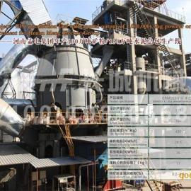 长城机械年产20-100万吨矿渣微粉生产线总包工程