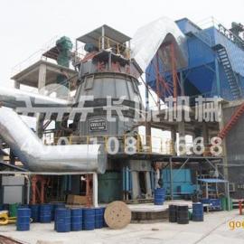 长城机械年产30万吨矿渣微粉生产线总包工程