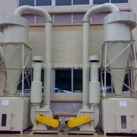 批发旋风收尘集尘设备|废气处理设备|中央脉冲集尘机