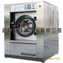 大型洗衣工厂洗脱机厂家直销