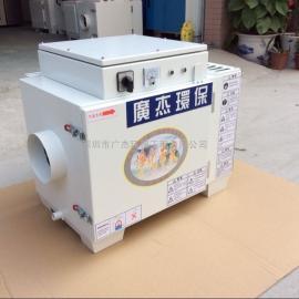 武汉工业油烟净化器专卖