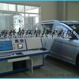 汽车空调出风口泄漏量测试-上海焓熵环境技术有限公司