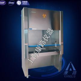 BSC-1600IIB2双人二级生物安全柜厂家/全排风生物安全柜技术&