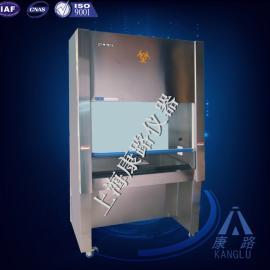 BSC-1000IIA2单人生物安全柜|生物洁净安全柜