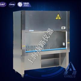 全排风二级生物安全柜/BHC-1300IIA/B3生物安全柜生产厂家