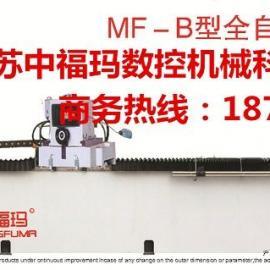 自动磨刀机|数控精密磨刀机-江苏中福玛磨刀机领航企业