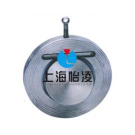 旋启式止回阀|上海怡凌H74X/H型对夹圆片式旋启式止回阀