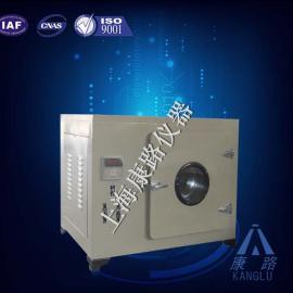数显鼓风干燥箱/上海厂家专业生产/工业烘焙箱