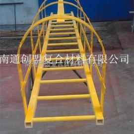 南通创盟专业制作玻璃钢笼梯 玻璃钢爬梯 玻璃钢储罐笼梯