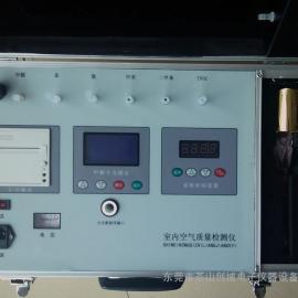 TT96Z-A六合一室内空气甲醛检测仪