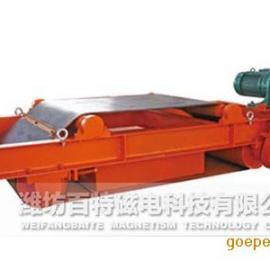 RCYD(C)系列永磁自卸式除铁器/除铁器厂家报价