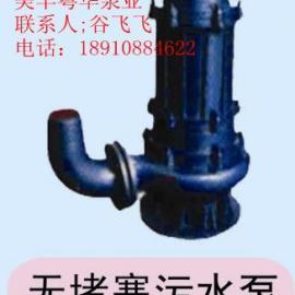 AS型潜水排水泵厂家价格