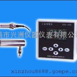 DDG-300型工业溶氧仪