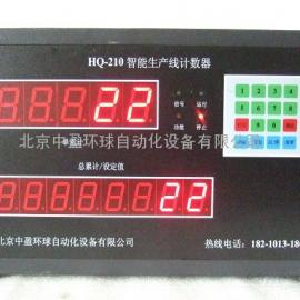 HQ-210水泥计数器水泥点包机水泥计包器