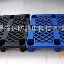 塑料栈板长期供货找易强达服务好产品高质量