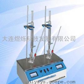 石油产品水分测定仪 水分试验器(双联)