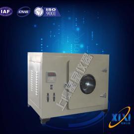 202A-2S不锈钢电热恒温实验室烤箱批发 实验室烤箱特点