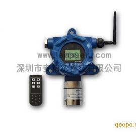 无线信号传输固定式硫化氢检测仪,无线信号传输硫化氢检测仪