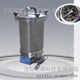 280D(数显)不锈钢手提式灭菌器