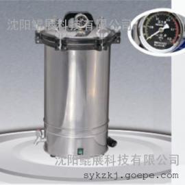 280A不锈钢手提式灭菌器