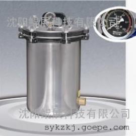 YX-280B(18L/24L/30L)不锈钢手提式灭菌器