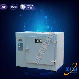8401A-3远红外不锈钢高温实验室烤箱材质 实验烤箱批发