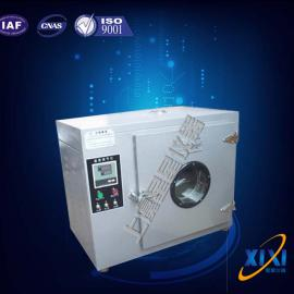 101YA-3B不锈钢远红外鼓风实验烤箱作用 实验烤箱维护