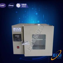 DHG-BS-9123A不锈钢台式智能鼓风实验室烤箱特点