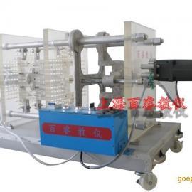 BR-ZM透明注塑模拟机