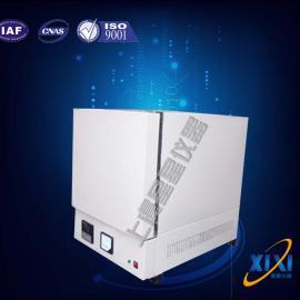 SSXF-8-16特制硅钼棒发热一体化可编程马弗炉维护