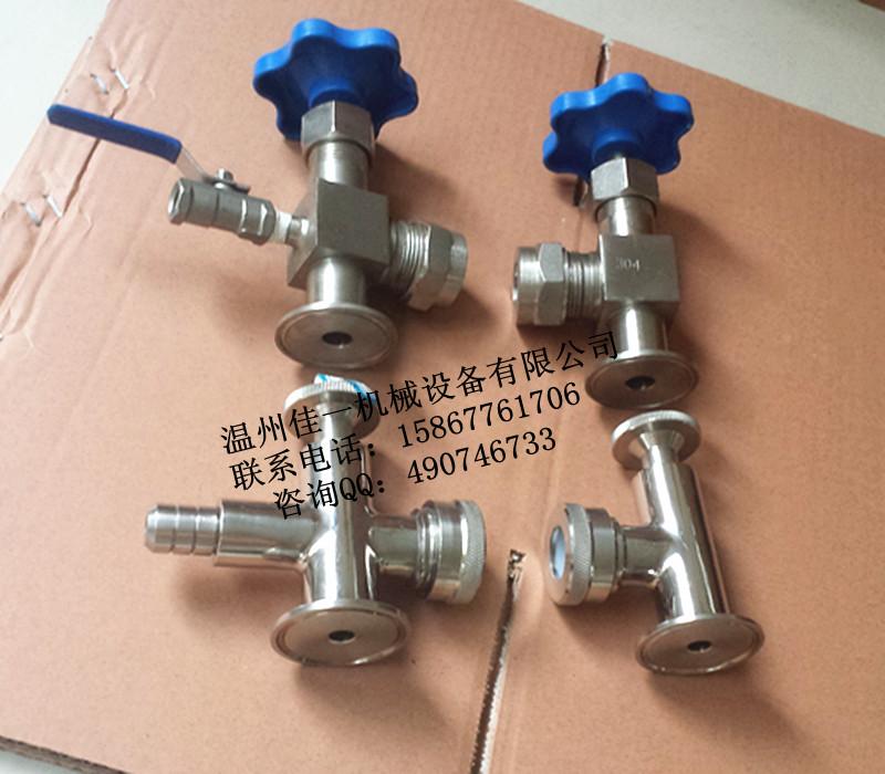 卫生级快装液位计考克阀带排污球阀(卡盘连接50.5mm)图片