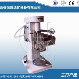 XFD单槽浮选机<煤莹石选矿设备<单槽浮选机价格