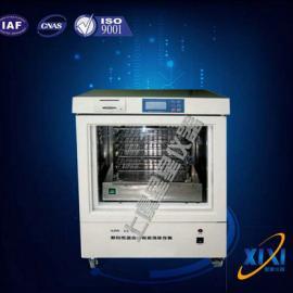 ZJSW-1A血小板保存箱厂家直销 血小板保存箱作用