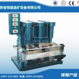 FX机械拌继续式浮选机〈继续功课浮选机
