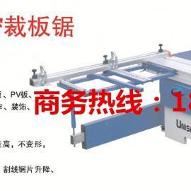 江苏精密锯的价格厂家直销木工推台锯锯切28米90度裁板锯