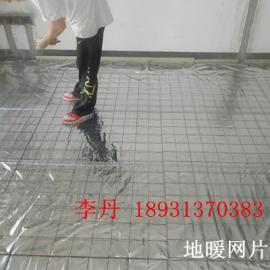 郑州巩义钢丝地暖网片,一流专业生产钢丝焊接网直销厂家