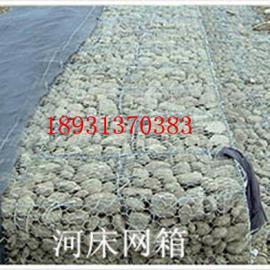 张家口河道护坡铁丝网 宁夏青铜峡格宾石笼网河道专用网