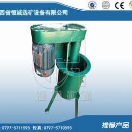 XJT搅拌槽〈矿用搅拌筒〈搅拌桶厂家直销